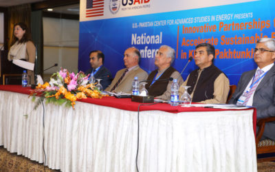 UET Peshawar National Conference